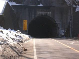 Yamabusi-tunnel.jpg